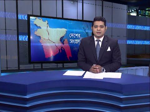 06 PM News || সন্ধ্যা ০৬টার দেশের সংবাদ || 14 June 2021 || ETV News