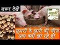 सोयाबीन खाने से पहले ये वीडियो देखना आपके लिए बहुत जरूरी है // Ayurved Samadhan