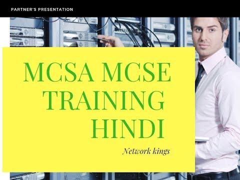 {Hindi} Day 1 Part 1 MCSA MCSE | Windows Server - YouTube