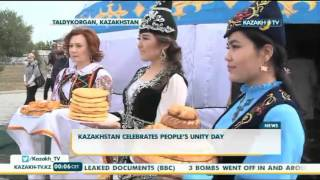 Kazakhstan celebrates People's Unity day - Kazakh TV