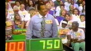 The Price Is Right - Opening And Golden Road