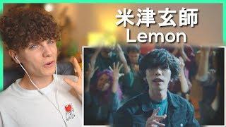 米津玄師 MV「Lemon」• リアクション動画 • Kenshi Yonezu • Reaction Video | FANNIX
