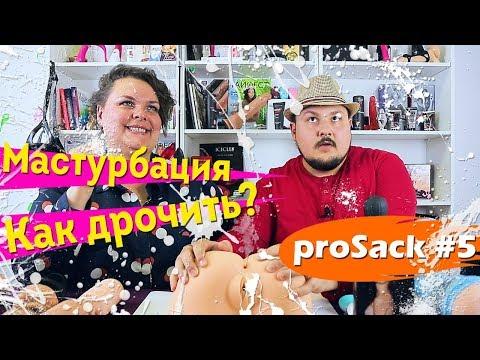 Homosexuell Sex vor Webcam