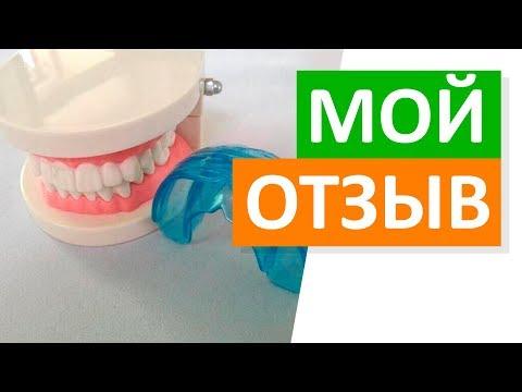 Отзыв на устройство для выпрямления зубов G-Tooth trainer (Джи Тач трейна)