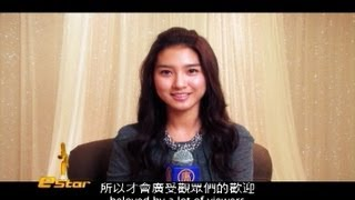 "Ким Со Ын, Kpop Star Insider - Kpop star Kim So Eun talks Korean Drama ""Boys Over Flowers"""