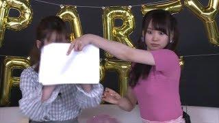 高槻かなこ「WUGサイコー!!」芹澤優「ヽ`Д´ノ」