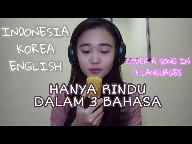 Andmesh - Hanya Rindu ( ENGLISH, KOREA and INDONESIA ver) cover