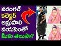 Do You Know Collector Amrapali Age Love Story Take One Media Warangal marriage Wedding IAS