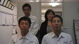 阪神住設株式会社