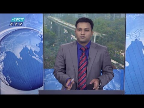 12 PM News || দুপুর ১২টার সংবাদ || 28 February 2021 || ETV News