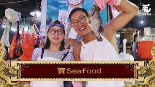 2/5《國家級任務》第66集 賣Seafood