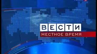 Вести-Москва (Россия-1, 31.08.2010)