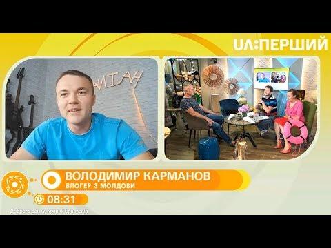 Стоит ли ехать в Одессу в 2019? Эфир Первого Национального ТВ Украины. В гостях Владимир Карманов