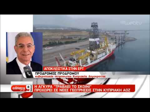 Ο ενεργειακός χάρτης της Μεσογείου στην τριμερή Ελλάδας – Κύπρου – Ισραήλ | 06/08/2019 | ΕΡΤ