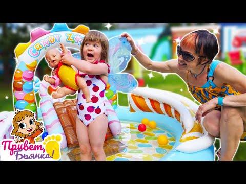 Фея Бьянка! Игры для детей с Беби Бон Эмили. Маша Капуки в новой серии шоу Привет, Бьянка!