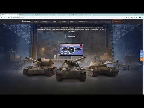 Обновление 1.8 - а где само обновление?  | World of Tanks