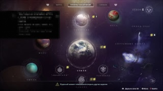 xim apex destiny 2 gameplay - मुफ्त ऑनलाइन वीडियो