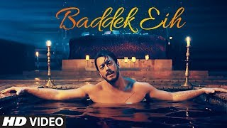 Baddek Eih (Arabic Binte Dil) | Song Video | Saad Lamjarred | Bhushan Kumar | T-Series