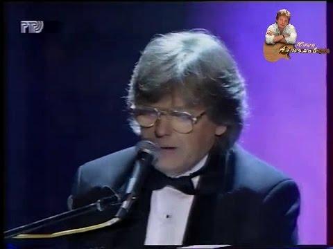 Юрий Антонов - Нет Тебя Прекрасней