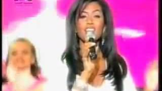 اغاني طرب MP3 وعد - جنون (ستار أكاديمي) | 2006 تحميل MP3