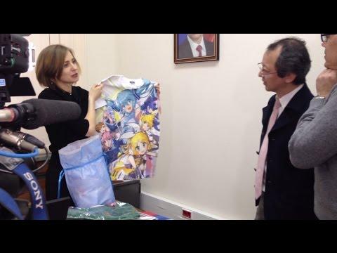 , title : 'Наталья Поклонская получила подарок из Японии'