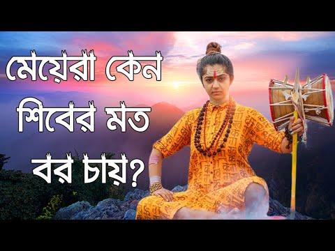 ব্রহ্মা নিজ পুত্রীকে বিয়ে করেননি , সত্যটা জানুন ।।  Real story of Brahma and Saraswati