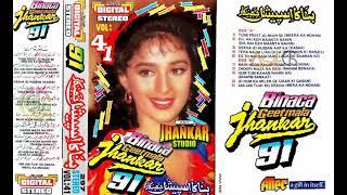 Binaca Jhankar Geet Mala 91 Vol 41