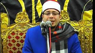 تحميل اغاني عزاء عزب السودة القارئ الشيخ محمد وجيه ديوان MP3