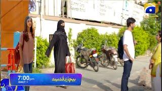 Bechari Qudsia Episode 11   Har Pal Geo