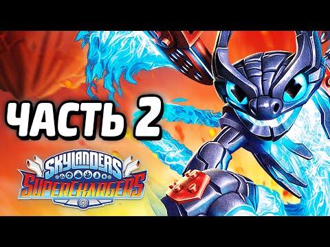 Видео № 1 из игры Skylanders SuperChargers Racing Стартовый Набор [3DS]