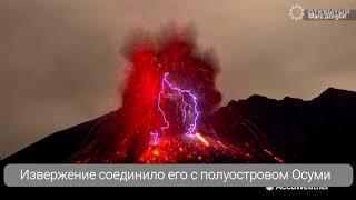 Топ 5 самых опасных действующих вулканов в мире