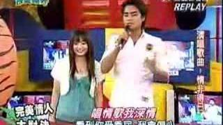 mingdao singing