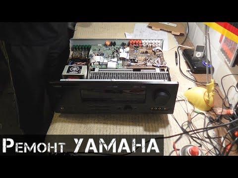 Ремонт найденного усилителя YAMAHA! | Мои находки на свалке в Германии