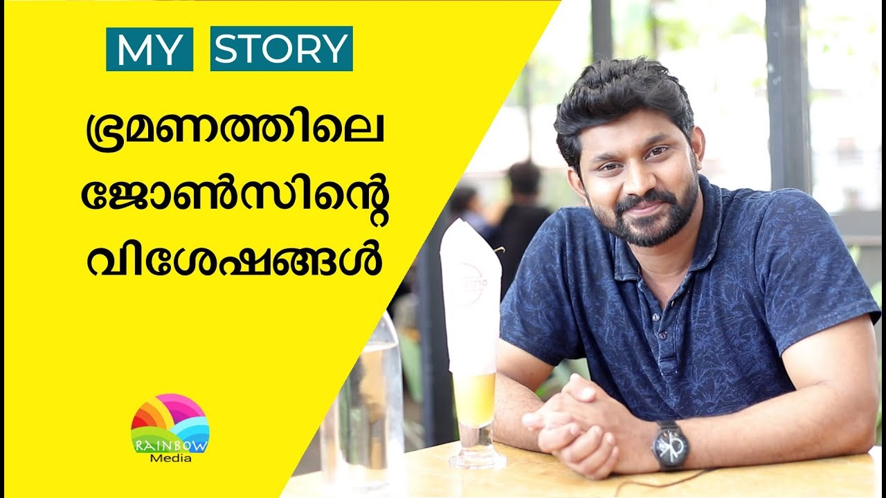 John Samual - Bhramanam Serial Actor Winsagar Interview