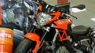 preview picture of video 'Aprilia Shiver 750 2010 en expo chez Saint Maur Motos - Mai 2010'