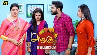 Azhagu - Tamil Serial | அழகு | Episode 551 | Highlights | Sun TV Serials | Revathy | Vision Time