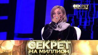 "Татьяна Буланова ""Секрет на миллион"" 3 июнь"