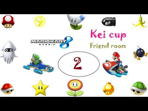 Mario Kart 8 Friend Room Play 【けい杯 4GP】#2
