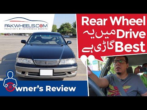 Toyota Mark II Grande | Owner's Review | PakWheels