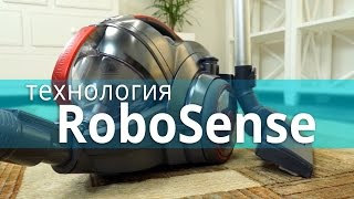 Пылесос, который следует за владельцем (LG Kompressor RoboSense)
