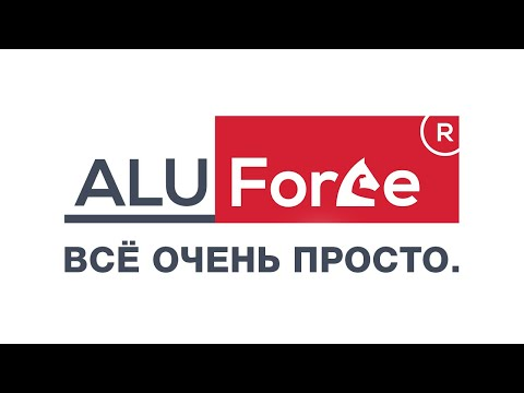 Навесная система AluForce® для шкафов-купе