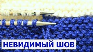 Как соединить два рыболовных полотна платочной вязки