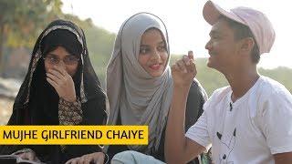 SRK Saying I Love You | Bantai It