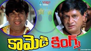 Comedy Kings Vol 32 - Back 2 Back Telugu Comedy Scenes - Volga Video