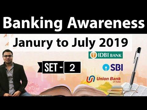 Banking Awareness of Last 7 months - January to July 2019 Set 2 - SBI Clerk, IBPS PO & Clerk, RBI
