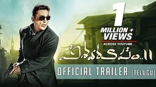 Vishwaroopam 2 - Official Telugu Trailer