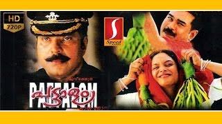 Malayalam Full Movie PATTALAM | mammootty latest malayalam movie Mammootty | Biju Menon | exclusive