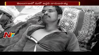 Fake Social Media Messages Goes Viral In Telugu States | Misguided Villagers Beat Common People