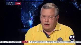 Экс-министр обороны Украина - Гриценко, призвал к терактам в России