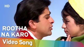 (HD)   Rootha Na Karo (1970)   Shashi Kapoor   - YouTube
